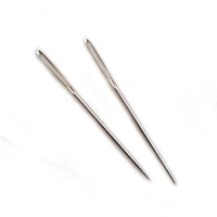 012655 Wool Needles - Steel