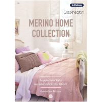 103 Merino Home Collection