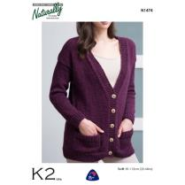 (N1474 Drop Shoulder Cardigan)